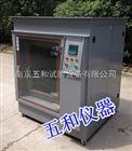 厂家指导SO2-600二氧化硫试验箱的气体排放