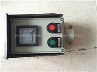 A2D2GFZC51全塑防水防塵防腐操作柱價格
