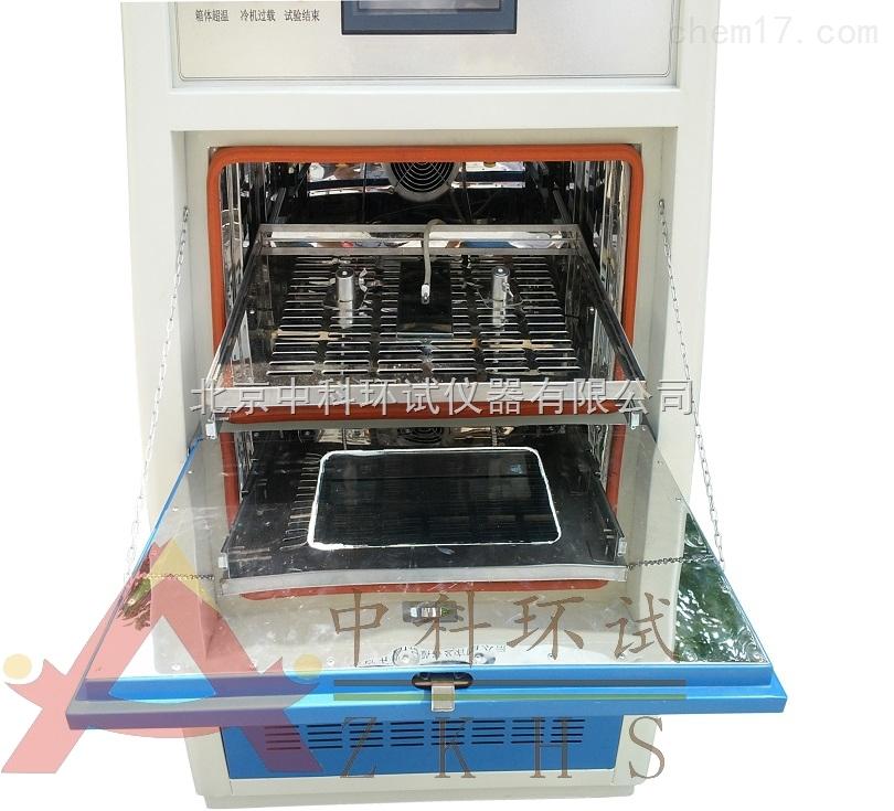 SN-500风冷氙灯老化箱