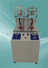GB3903.1耐折试验机