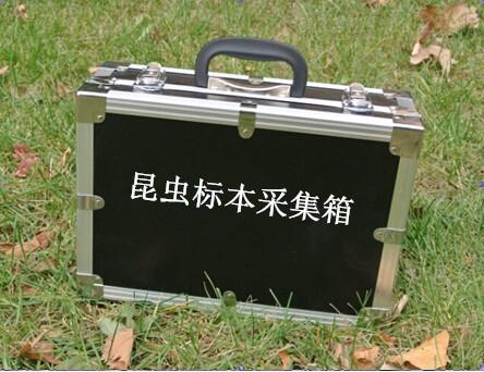 植物标本采集箱