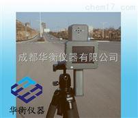 CS-12型手持式標清CS-12型手持式標清電子* 電子* 測速儀 四川代理 成都有貨