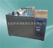 LT3015橡胶耐油试验机价格