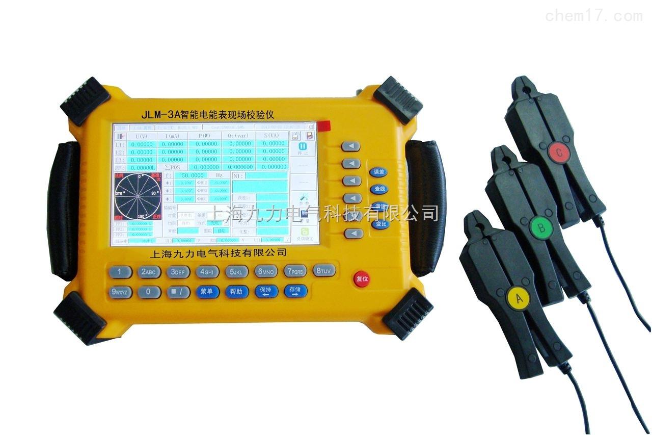 jlm-3a-智能电能表现场校验仪