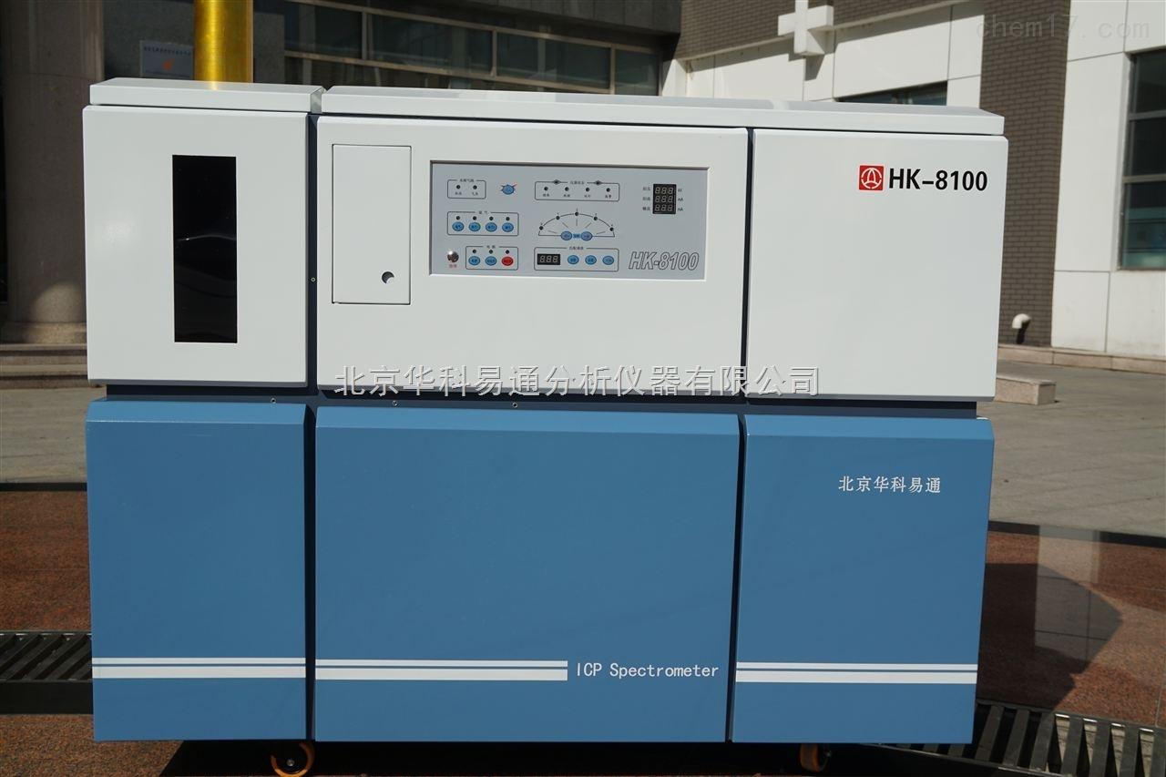 工业废水检测ICP光谱仪