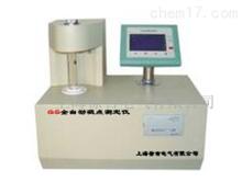 GS上海全自动凝点测定仪厂家