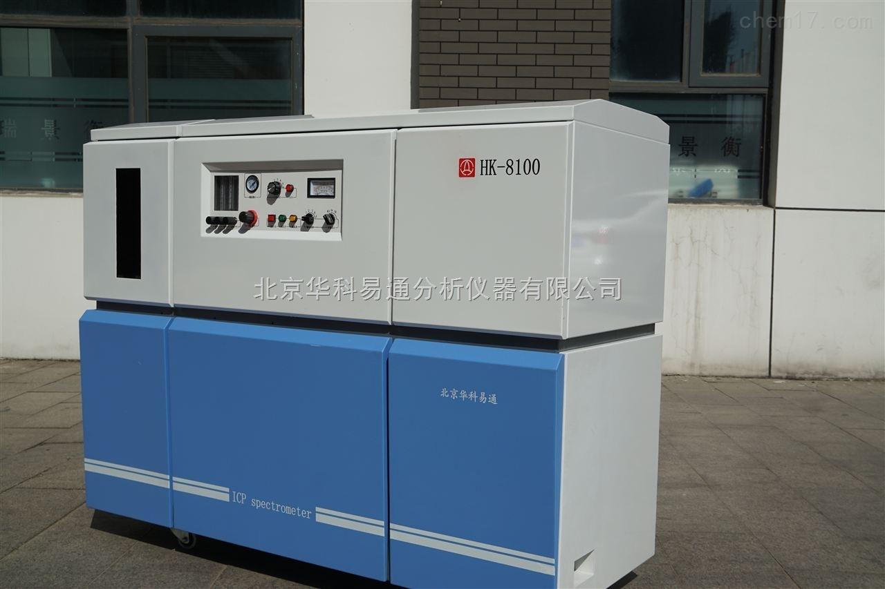 ICP光譜分析儀