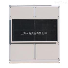 JHF7N供应ZHONGYOU净化型恒温恒湿机JHF7N