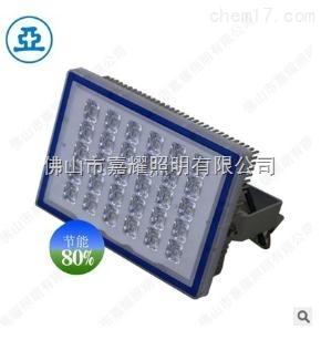 上海亞明泛光燈