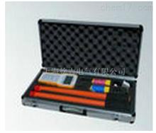 GS220上海无线高压核相器厂家