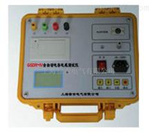 GSDR-IV上海全自动电容电感测试仪厂家