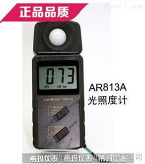 安徽合肥希码AR813A照度计 福建福州希码AR813A一体式测光表亮度表