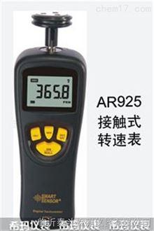 供应河南郑州希玛接触式转速表江苏南京AR925线速表技术参数