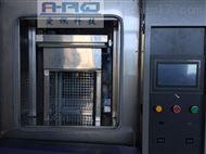 AP-CJ恒温抗老化测试箱 高低温冲击温度箱控制机