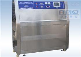 特价紫外老化试验箱 低价定做紫外老化测试机
