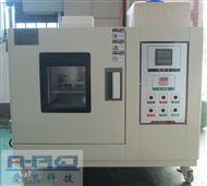 恒温恒湿试验箱行业 做低温高湿40度85%