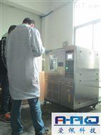 AP-HX调温调湿试验机