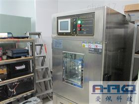 AP-HX耐高低温湿热测试机