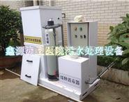 小型醫院門診污水處理設備供應維修