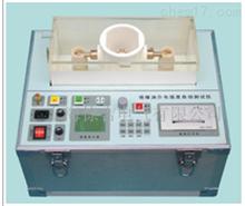 ZSJY-II上海绝缘油介电强度测试仪厂家