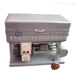 BK板框式加压精密滤油机
