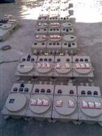 BXD51-4KXX防爆动力检修箱报价-化工专用
