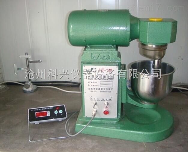 混凝土搅拌站仪器—水泥净浆搅拌机