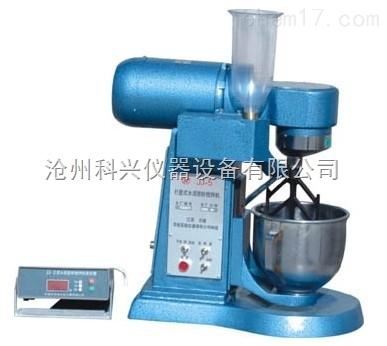 混凝土搅拌站仪器—水泥胶砂搅拌机