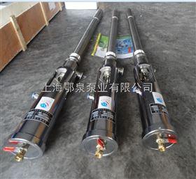 FY气动不锈钢浆料泵FY不锈钢气动浆料泵