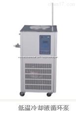 巩义予华DLSB-5L/-100℃低温冷却液循环泵