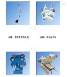 C型槽电缆滑车槽厂家