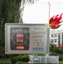 上海生产FYF-A智能风向风速仪厂家