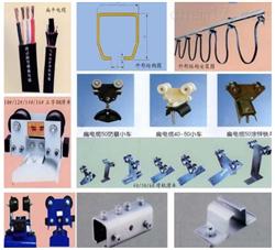 HXDL系列防爆电缆滑触线厂家