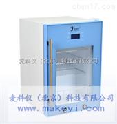 MKY-YS-50L 实验室恒温箱