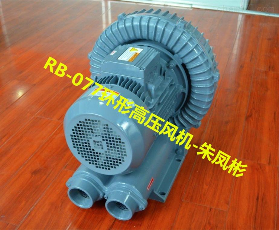 RB-022环形高压风机