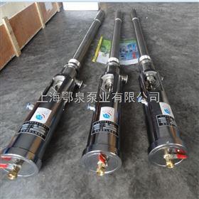 FY不锈钢气动浆料泵