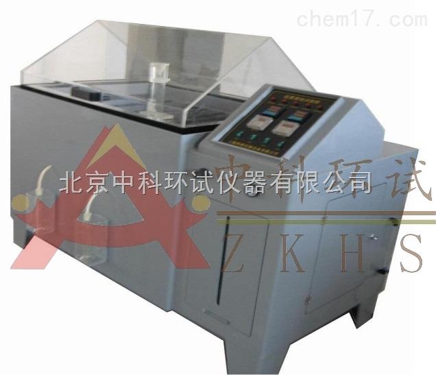 YWS-250盐雾试验箱/北京盐雾试验箱厂