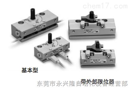 crjb1-180 smc微型齿轮齿条式摆动气缸crj系列图片