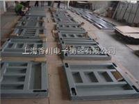 DCS-EX惠州直销1-5吨耀华打印防爆地磅称