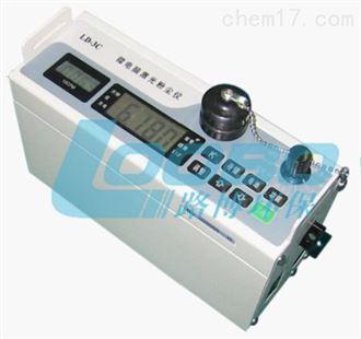 LD-3C微电脑激光粉尘仪PM10粉尘浓度快速检测仪银川地区公共场所检测仪器
