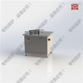 TY5002哑铃型制样机