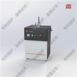 TY5003-BTY5003-B橡胶低温脆性测定仪