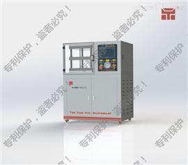TY-2500平板硫化机