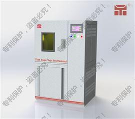 TY-301高低温试验箱