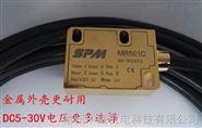 SPM磁栅尺MR502C