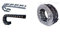 钢制电缆拖链钢制电缆拖链上海