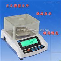 JS-A5现货供应不干胶打印小票电子天平