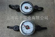 SGJX-20機械式拉力表,0-200KN表盤拉力計