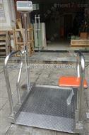 上海斜坡轮椅秤,专业生产医疗轮椅电子秤