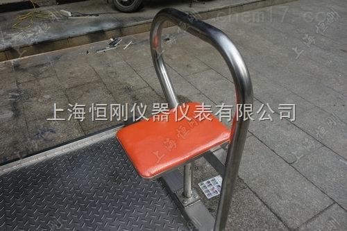 医用带打印轮椅秤